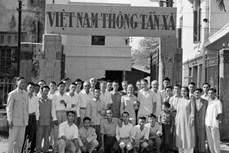 60 năm Thông tấn xã Giải phóng: Sự hy sinh của những nhà báo - chiến sỹ