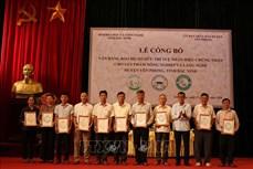 Công bố bảo hộ sở hữu trí tuệ cho các sản phẩm nông nghiệp và làng nghề thị xã Từ Sơn