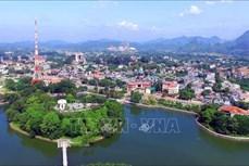 Đổi mới, sáng tạo, đưa Tuyên Quang trở thành tỉnh phát triển khá trong khu vực miền núi phía Bắc