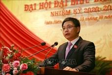 Ông Nguyễn Văn Thắng được bầu giữ chức Bí thư Tỉnh ủy Điện Biên