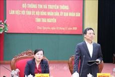 Xây dựng Thái Nguyên trở thành trung tâm chuyển đổi số cho các tỉnh trung du miền núi phía Bắc
