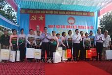 Đồng chí Phạm Minh Chính dự Ngày hội Đại đoàn kết toàn dân tộc tại thôn Quảng Thắng, tỉnh Thanh Hóa