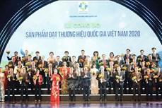 Công bố 283 sản phẩm đạt Thương hiệu quốc gia Việt Nam năm 2020