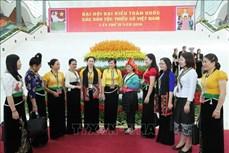 Đại hội đại biểu toàn quốc các dân tộc thiểu số Việt Nam lần thứ II tạo luồng sinh khí mới trong công tác dân tộc
