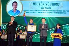 Tôn vinh 56 nhà nông trẻ xuất sắc nhận Giải thưởng Lương Định Của lần thứ XV