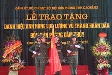 Lễ trao tặng danh hiệu Anh hùng lực lượng vũ trang nhân dân cho Đồn Biên phòng Đàm Thủy