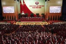 Đồng bào miền Trung - Tây Nguyên phấn khởi, tin tưởng trước thành công Đại hội đại biểu toàn quốc lần thứ XIII của Đảng