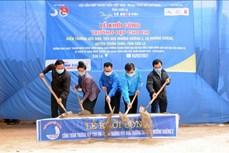 """""""Trường đẹp cho em"""" góp phần nâng cao chất lượng giáo dục ở vùng cao Sơn La"""