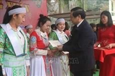 Cao Bằng có nhiều hoạt động động viên người nghèo, đồng bào dân tộc thiểu số dịp Tết Tân Sửu