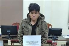 Bắt giữ đối tượng Tòng Văn Biên mua bán ma túy