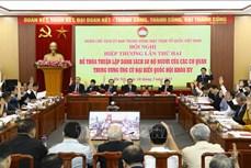 Đoàn Chủ tịch Ủy ban Trung ương Mặt trận Tổ quốc Việt Nam tổ chức Hội nghị Hiệp thương lần thứ hai