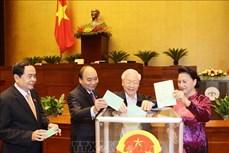 Kỳ họp thứ 11, Quốc hội khóa XIV: Tiến hành quy trình bầu Chủ tịch Quốc hội, Chủ tịch Hội đồng Bầu cử Quốc gia