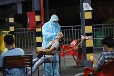 Tối 13/7, thêm 849 ca mắc COVID-19, phần lớn ở Thành phố Hồ Chí Minh