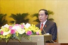 Phiên họp toàn thể lần thứ nhất của Ủy ban Xã hội của Quốc hội