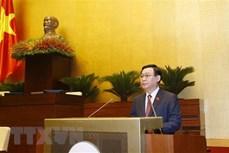 Thông cáo báo chí số 08, Kỳ họp thứ nhất, Quốc hội khóa XV