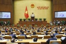 Thông cáo báo chí số 07, Kỳ họp thứ nhất, Quốc hội khóa XV
