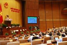 Thông qua Nghị quyết về chủ trương đầu tư Chương trình mục tiêu quốc gia Giảm nghèo bền vững giai đoạn 2021-2025