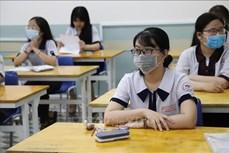 Thành phố Hồ Chí Minh: Điểm chuẩn tuyển sinh Đại học bằng phương thức xét học bạ có xu hướng tăng khá cao