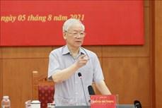Thi hành kỷ luật Ban cán sự đảng Ủy ban nhân dân thành phố Hà Nội nhiệm kỳ 2016 - 2021 bằng hình thức Cảnh cáo