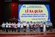 Hưởng ứng lời kêu gọi của Tổng Bí thư Nguyễn Phú Trọng: Lai Châu hỗ trợ Bình Dương chống dịch COVID-19