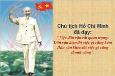 Công tác Dân vận của Đảng theo tư tưởng Hồ Chí Minh - Tự hào và trách nhiệm trên chặng đường mới (Phần cuối)