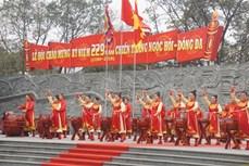 念玉回—栋多大捷229周年文艺晚会在胡志明市举行