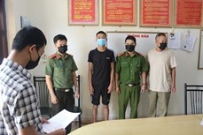 """广宁省公安对6名对象的""""组织他们非法入境""""的行为进行起诉"""