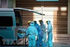 越南确认第416例确诊新冠肺炎病例