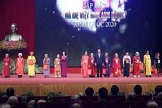 阮春福总理出席越南英雄母亲代表见面会