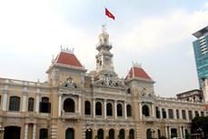 越南政府批准关于胡志明市城市政府模式的决议草案