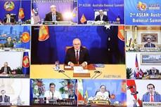 东盟与澳大利亚合作关系为实现《2025年东盟共同体愿景》作出贡献