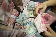 23日上午越盾对美元汇率中间价继续下调13越盾