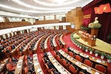 越南共产党第十三次全国代表大会将于1月25日开幕