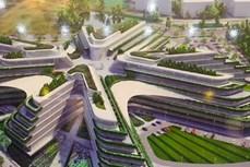 投入逾3236万美元兴建国家创新创业中心