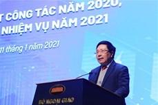 越南政府副总理兼外交部长范平明:坚决斗争 维护海洋岛屿主权