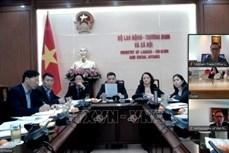 越南—以色列劳务合作谈判启动