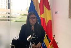 委内瑞拉驻越南大使:越共十三大——未来的钥匙