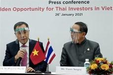 """向泰国企业推介对越投资的""""黄金机会"""""""