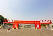 柬埔寨人民党中央委员会致电热烈祝贺越共十三大召开