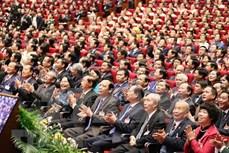 越共十三大:国际媒体关注报道大会开幕会