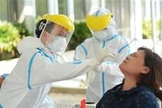 胡志明市新增一例新冠肺炎确诊病例 与海阳省有关