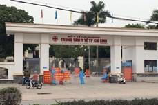 新冠肺炎疫情:越南新增34例本地确诊病例