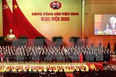 越共十三大:古巴专家高度评价越南共产党的政治定力和创造力