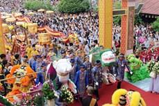 岘港市五行山观世音菩萨庙会被列入国家非物质文化遗产名录