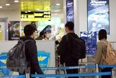 越南拒绝承载违规防疫规定的乘客