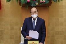阮春福:各部委行业和地方政府要合力共为一道落实2021年任务