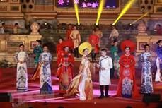 奥黛--蕴藏着越南文化精髓的宝贵遗产