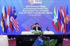 越南在发挥女性作用和促进女性赋权方面留下深刻的印象