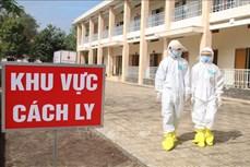 新冠肺炎疫情:越南无新增新冠肺炎确诊病例 208例病例新冠病毒检测结果为阴性
