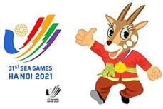 第一首第31届东南亚运动会的歌曲正式亮相